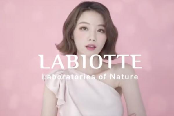 日本初上陸の韓国コスメ「LABBIOTTE」(ラビオッテ)が気になる!!